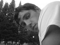 Александр Мостовщиков, 29 декабря , Тюмень, id18725075
