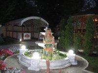 Ирина Песоцкая, 25 июня 1970, Донецк, id18939927