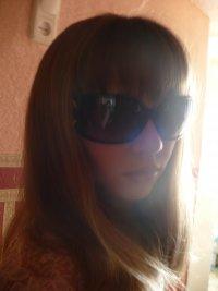 Екатерина Певнева, 30 августа 1996, Губкин, id33106454